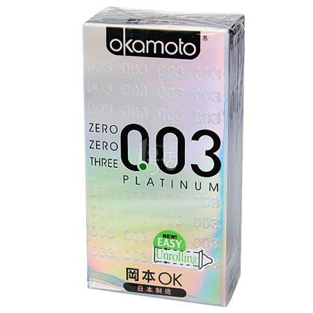 okamoto 0 03 platinum 1 กล อง