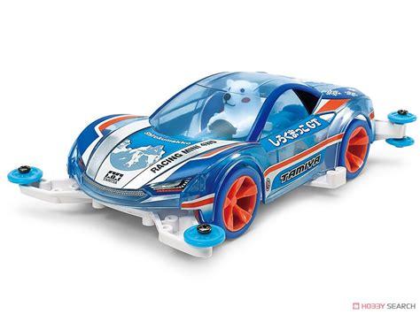 Tamiya Mini 4wd Abilista Clear Purple Ma Chassis mini 4wd shirokumakko gt ma chassis mini 4wd images list