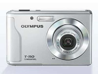 olympus digital price olympus t110 price in the philippines and specs