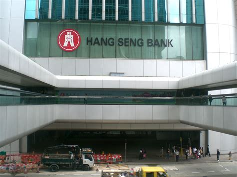hang seng bank hang seng bank
