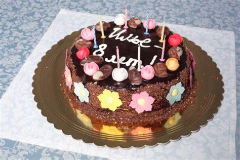 decorare torta con cioccolato come decorare una torta al cioccolato per bambini torte