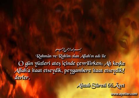 islam baz cehennem ayetleri islam bazı cehennem ayetleri