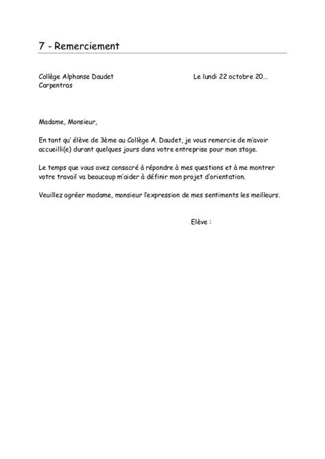 Présentation Lettre De Remerciement Stage 3eme Rapport Dans Un Magasin Automobile