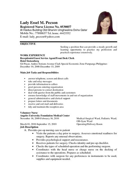 Resume Experience Order by Resume Order Of Work Experience Resume For Study
