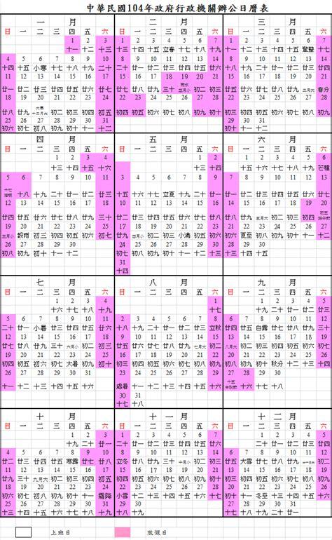 printable calendar 2016 united states bank holidays calender calendar template 2016