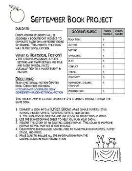 science fiction book report freebie these are book report projects i made to