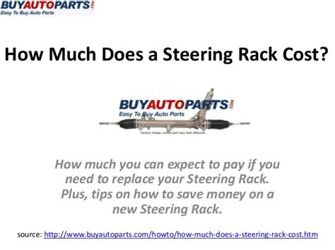 how much does steering rack cost