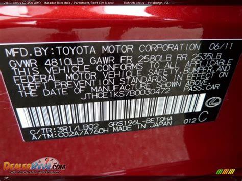 lexus red paint code color codes
