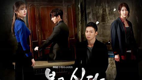film drama korea i miss u missing you korean dramas wallpaper 33103013 fanpop
