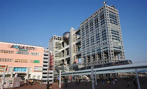Tv Odaiba tokyo one day tour charter limousine japan