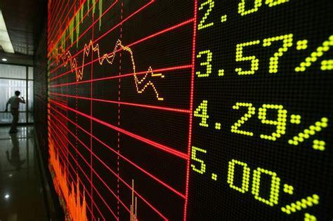 bank of new york bank of new york mellon progression des profits
