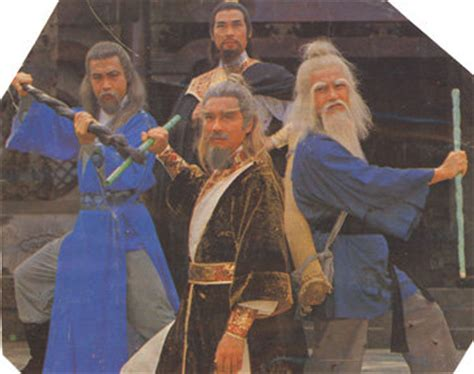 Lu Sen Vitara Kiri Kanan the legend of the condor heroes 1983 wu cien pei