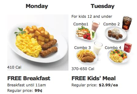 ikea breakfast ikea printable coupons 2017 2018 best cars reviews