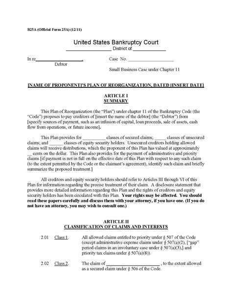 bankruptcy code section 507 form b 25a plan of reorganization in small business case
