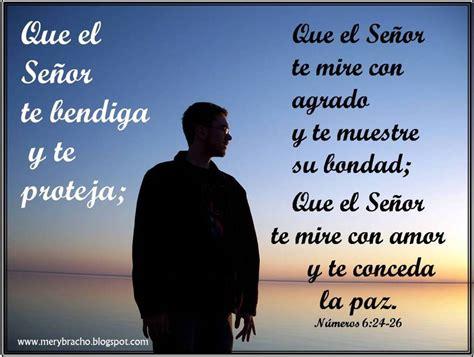 imagenes cristianas de amor para hombres postales cristianas del amor de dios amor de jes 250 s