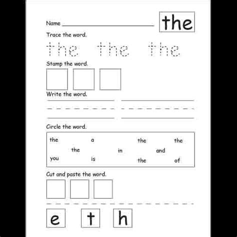 kindergarten activities sight words kindergarten sight word worksheets lesson plan syllabuy co