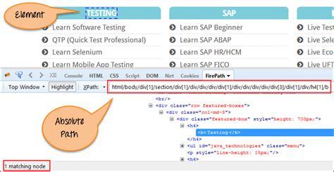 xpath tutorial html xpath in selenium webdriver complete tutorial