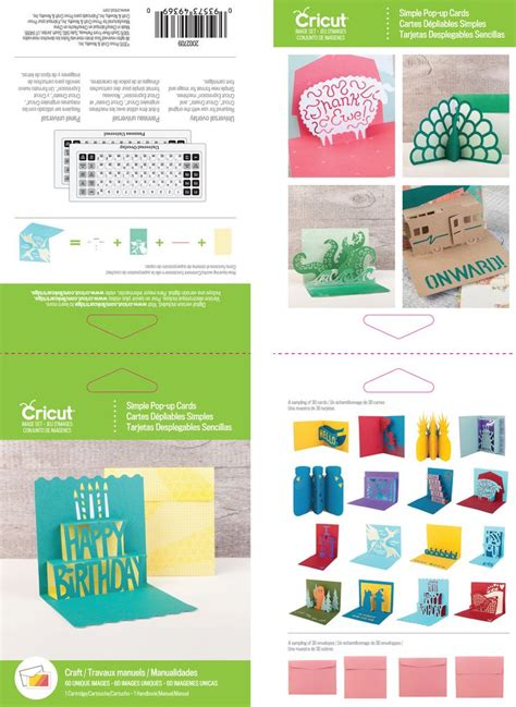 Cricut Pop Up Card Templates by 8 Best Cricut Simple Pop Up Cards Images On