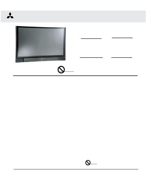 mitsubishi digital electronics america inc mitsubishi wd73727 service manual immediate