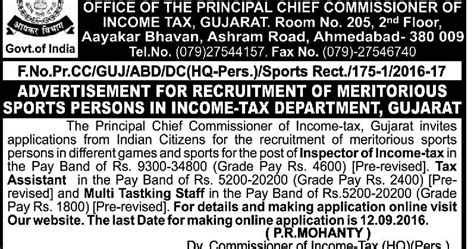 income tax department gujarat recruitment for inspector