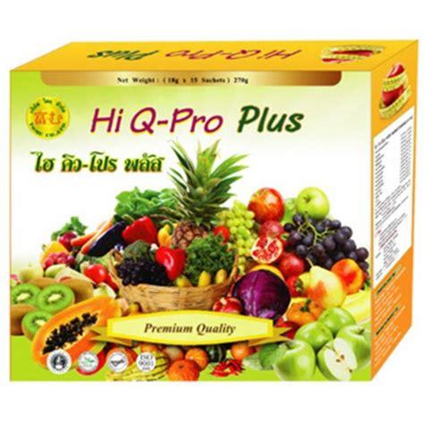 Hi Q Pro Plus Detox hi q pro plus hi q pro plus detoxifying detox colon