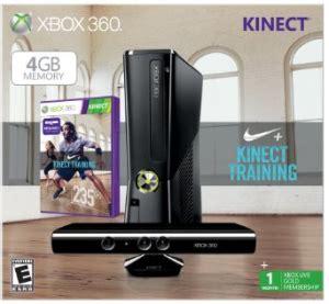 Xbox 360 50 Gift Card - xbox 360 kinect nike bundle 249 50 amazon gift card