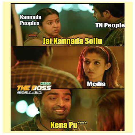 Kannada Memes - cauvery issue tamilnadu vs karnataka memes the boss