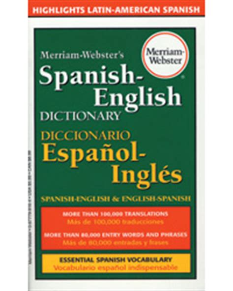merriam webster english dictionary free download full version free download merriam webster english spanish dictionary