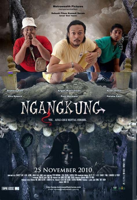 poster lucu film horor malaysia ngangkung movie poster imp awards