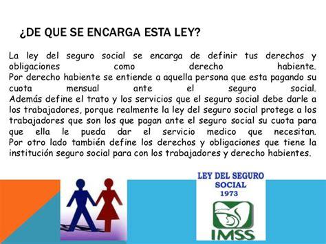 ley imss 2015 ley del seguro social vigente 2016 ley del seguro social