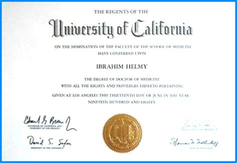 Md Mba Integrated Degree by Image Gallery Md Degree