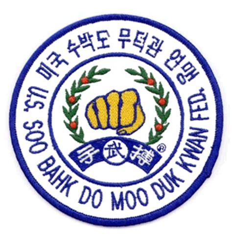 moo do new student registration newtown moo duk kwan