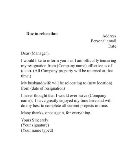 cancellation letter relocation resignation letter due to company relocation
