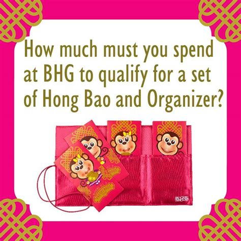 Bhg Giveaways - bhg cny facebook giveaway contest