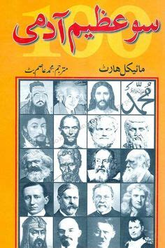 biography of muhammad bin qasim in urdu 1000 images about historical books on pinterest