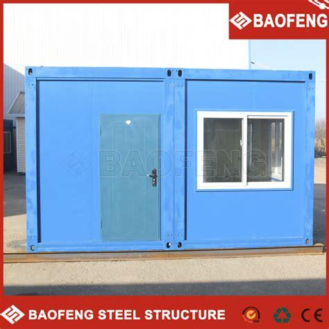 guard room design reutilization security guard room design buy security guard room design product on alibaba