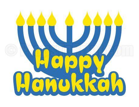 printable hanukkah photo booth props 100 best images about photo booth props at propstoprint