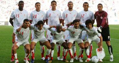 l'équipe nationale de la tunisie bénin football