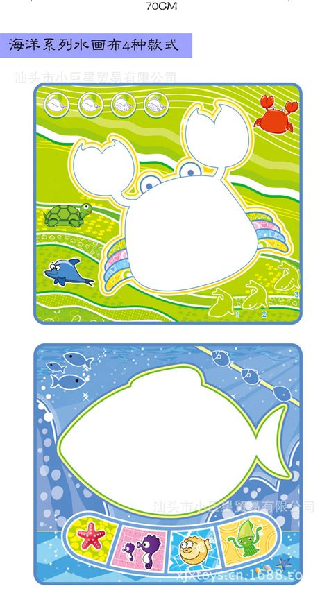 water doodle mat malaysia underwater world water doodle painting mat random