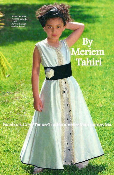 Pleated Dress Maroko caftan enfants recherche caftans enfants