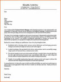 Sle Cover Letter For Application For Customer Service by Georgetown Opics Cover Letter