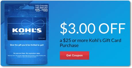 Kohls Gift Card Discount - i heart rite aid rite aid kohl s gift card coupon