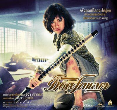 film thailand fighter full movie chocolate thailand action movie 171 all in 1