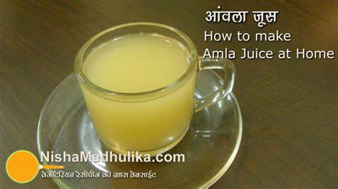 how to make amla juice at home how to preserve amla