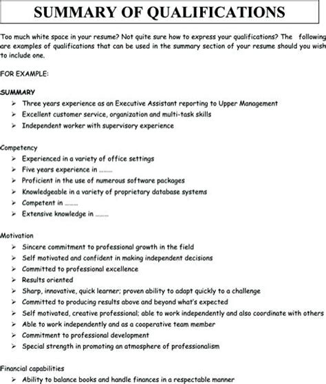 List Of Qualifications For Resume