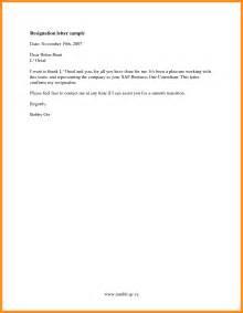 Free Resignation Letter Sle by 8 Easy Resignation Letter Mystock Clerk