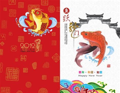 new year greeting card psd big splash new year greeting card with carps and