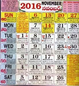 Kalender 2017 Herunterladen 2017 Kalender Telugu Herunterladen