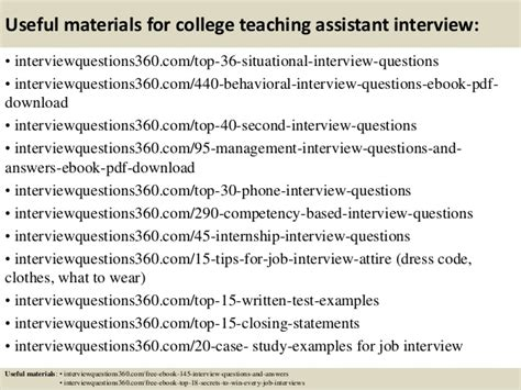 top 10 college teaching assistant questions and answers