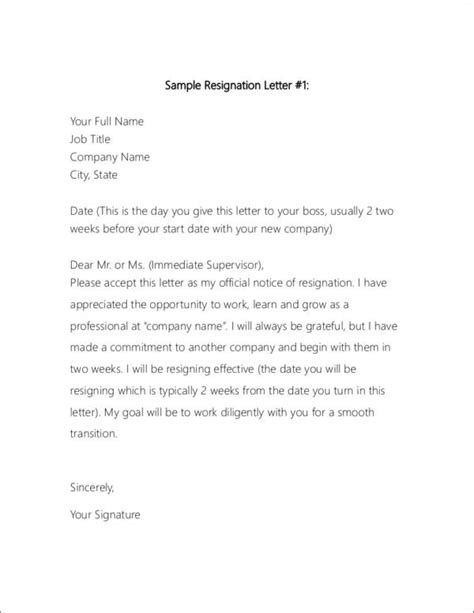 Polite Resignation Letter by Make Your Resignation Letter Polite Even When You Re Not Feeling It